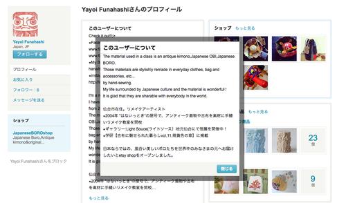 スクリーンショット 2014-06-15 13.03.43