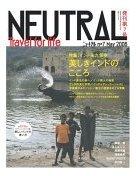 Neutral07