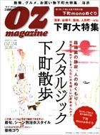 Oz_0724