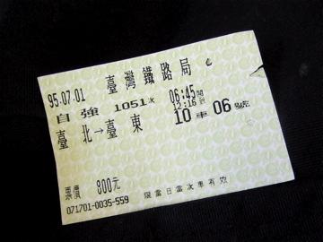 Dscf1485