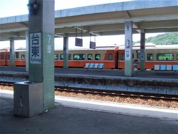 Dscf1487